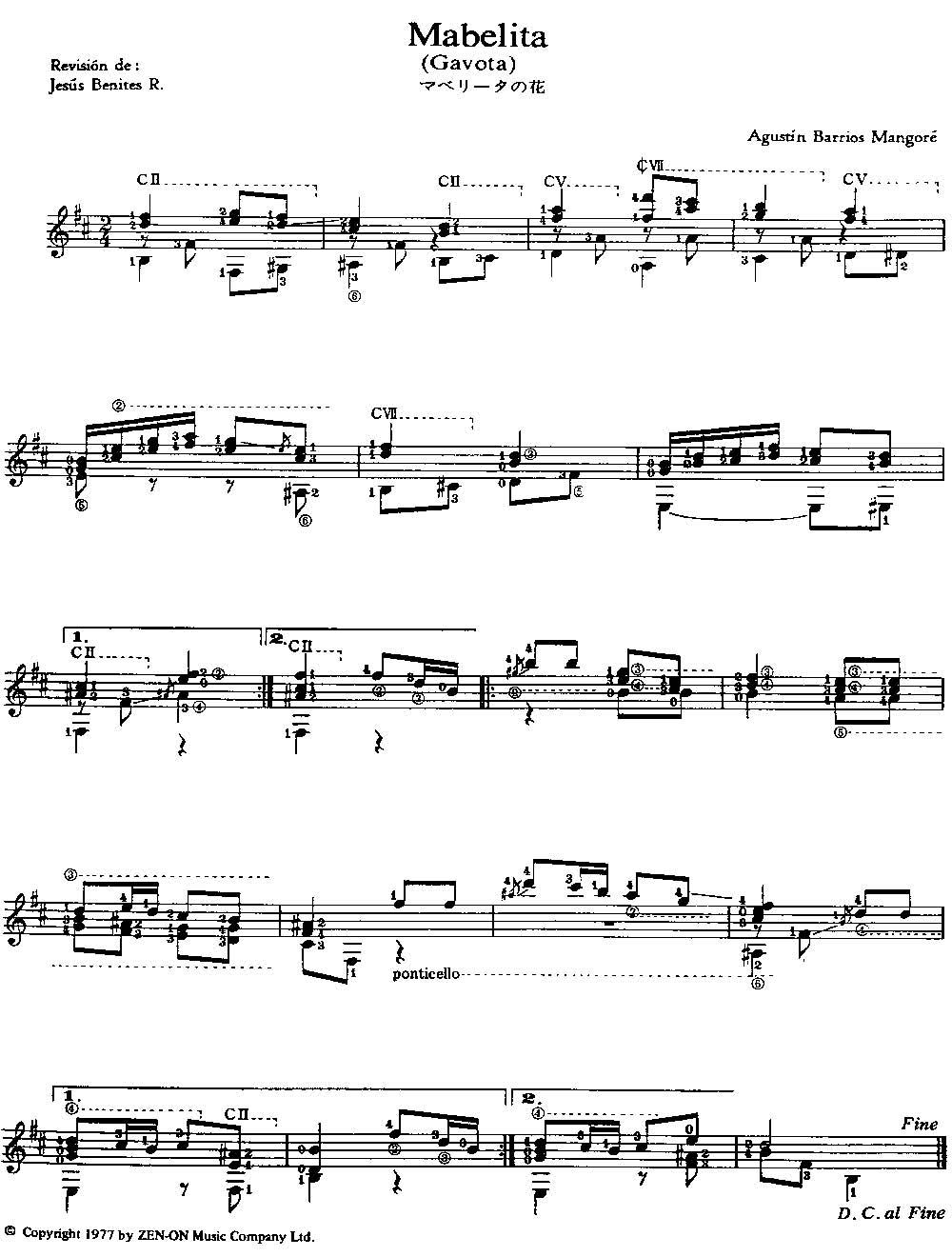 吉他曲谱 阅读次数:95 曲目名:mabelita 中文名:玛贝莉塔 作曲